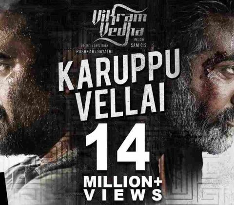 Karuppu Vellai Lyrics