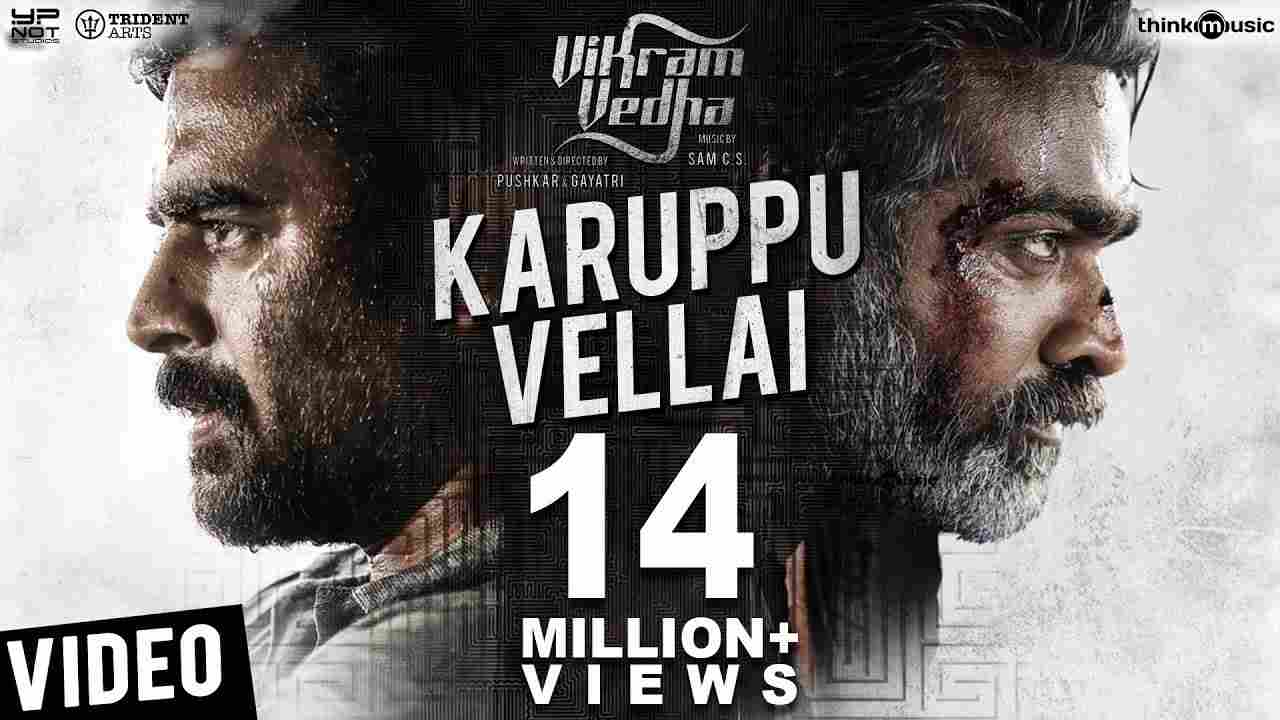 Karuppu Vellai Lyrics