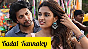 Kadai Kannaaley Song Lyrics