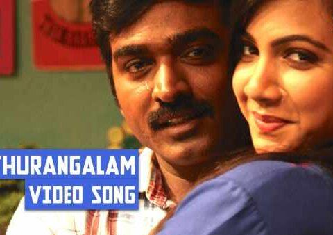 Mathurangalam Song Lyrics